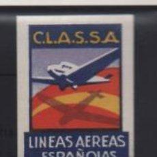 Sellos: C.L.A.S.S.A. -LINEAS AEREAS ESPAÑOLA.- SIN DENTAR.- VER FOTO. Lote 206206573