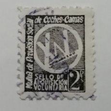 Sellos: MUTUA PREVISIÓN SOCIAL COCHES CAMA. 1937. 2 PESETAS. Lote 206209095