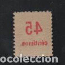 Sellos: REPUBLICA ESPAÑOLA, 45 CTS, CALCADO REVERSO.- VER FOTO. Lote 206287601