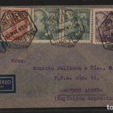 Sellos: CARTA DE F.E.-BARCELONA- CICULADA ARGENTINA- 2 Y 4 PTAS -SANCHEZ TODA- VER FOTOS. Lote 206290658