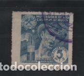 MUTUALIDAD DE LOS CUERPOS DE MINAS- 5 PTAS, HUERFANOS,PREVISION Y AUXILIO- VER FOTO (Sellos - España - Guerra Civil - Beneficencia)