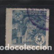 Sellos: MUTUALIDAD DE LOS CUERPOS DE MINAS- 5 PTAS, HUERFANOS,PREVISION Y AUXILIO- VER FOTO. Lote 206290828