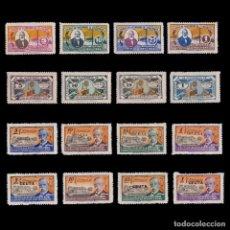 Francobolli: BENEFICENCIA.1943.HUERFANOS TELÉGRAFOS.88-90 ANV. NUEVO**. Lote 206429316