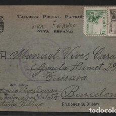 Sellos: POSTAL PRISIONES DE BILBAO- LA TABACALERA- BILBAO A BARCELONA-. Lote 206496052