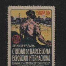 Sellos: BARCELONA- REINO DE ESPAÑA- EXPOSICION INTERNACIONAL- VER FOTO. Lote 206496896