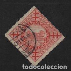 Sellos: SAN SEBASTIAN- GUIPUZCOA, 5 CTS. SELLO DE CARIDAD- SANATORIO ANTITUBERCULOSO, VER FOTO. Lote 206496995