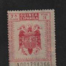 Sellos: GUINEA ESPAÑOLA- 3 PTAS.- SELLO FISCAL- VER FOTO. Lote 206497367