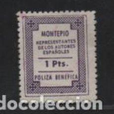 Sellos: MONTEPIO, 1 PTA. REPRESENTANTES AUTORES ESPAÑOLES- VER FOTO. Lote 206497438