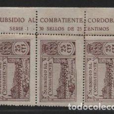 Sellos: CORDOBA.- 25 CTS. TRIO CABECERA DE PLIEGO- VER FOTO. Lote 206497563