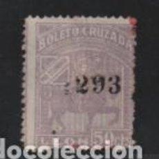 Sellos: LEON- 50 CTS.-BOLETO CRUZADA- VER FOTO. Lote 206497663