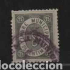 Sellos: SEVILLA, 25 CTS.-TIMBRE MUNICIPAL- VER FOTO. Lote 206498191