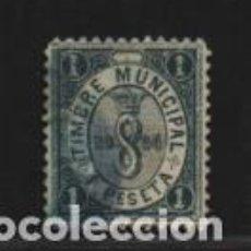 Sellos: SEVILLA, 1 PTA.-TIMBRE MUNICIPAL- VER FOTO. Lote 206498262