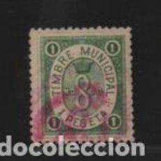 Sellos: SEVILLA, 1 PTA.-TIMBRE MUNICIPAL- VER FOTO. Lote 206498381