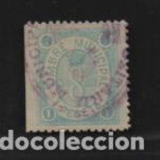 Sellos: SEVILLA, 1 PTA.-TIMBRE MUNICIPAL- VER FOTO. Lote 206498410