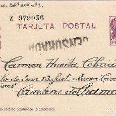 Sellos: TARJETA ENTERO POSTAL 1937 CENSURADA. ENVIADA CÁRCEL NUEVA DE MUJERES ASILO DE SAN RAFAEL DE MADRID. Lote 206770400