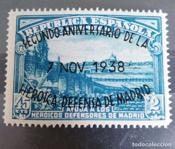 SELLO II ANIVERSARIO DE LA DEFENSA DE MADRID ESPAÑA (Sellos - España - Guerra Civil - De 1.936 a 1.939 - Nuevos)