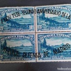 Sellos: SERIE SELLOS II ANIVERSARIO DE LA DEFENSA DE MADRID ESPAÑA. Lote 206803415