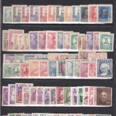 Sellos: LOTE DE 100 SELLOS NUEVOS CON CHARNELA DE LOS AÑOS 1936 A 1949 ESTADO ESPAÑOL.. Lote 206926338