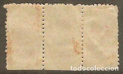 Sellos: FISCALES. TENERIFE. IMPUESTO TABACO. ARBITRIO DEL SUBSIDIO 1936 - Foto 2 - 47686802