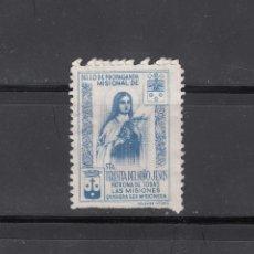 Sellos: SANTA TERESITA DE JESUS. SELLO DE PROPAGANDA MISIONAL.. Lote 206963535