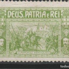Sellos: LOTE (13) VIÑETA SELLO DEUS PATRIA. Lote 207178132