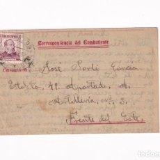 Sellos: SOBRE CARTA SRI. CORRESPONDENCIA DEL COMBATIENTE. 1938 AL FRENTE. VER FOTOS. Lote 207262866