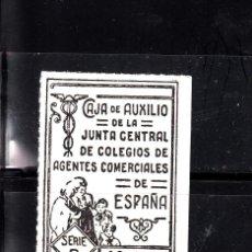 Sellos: CAJA DE AUXILIO DE LA JUNTA CENTRAL DE AGENTES COMERCIALES. 10 CTS.. Lote 207327452