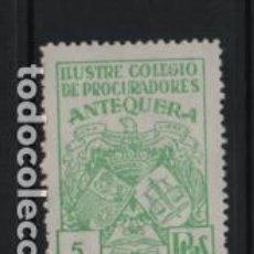 Sellos: ANTEQUERA.-MALAGA- 5 PTAS-ILUSTRE COLEGIO DE PROCURADORES- - VER FOTO. Lote 207357876