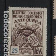 Sellos: ANTEQUERA.-MALAGA- 25 PTAS-ILUSTRE COLEGIO DE PROCURADORES- - VER FOTO. Lote 207357915