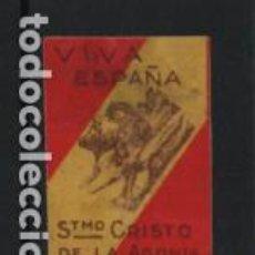 Sellos: VIÑETA.- SANTO CRISTO DE LA AGONIA.- VER FOTO. Lote 207358357