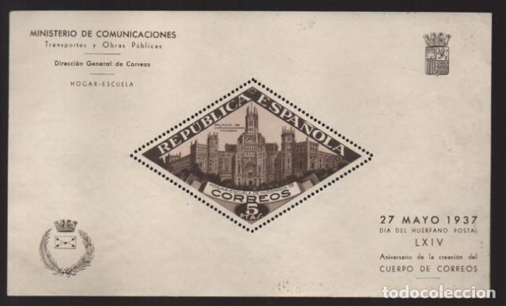 REPUBLICA ESPAÑOLA, HOJITA - 5 PTAS,-HOGAR ESCUELA HUERFANOS DE CORREOS.- VER FOTO (Sellos - España - Guerra Civil - Viñetas - Nuevos)