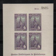 Sellos: VINEBRE- GESTE HISTORICOS DE CATALUNYA,- HOJITA SIN DENTAR- VER FOTO. Lote 207361042