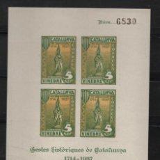 Sellos: VINEBRE- GESTE HISTORICOS DE CATALUNYA,- HOJITA SIN DENTAR- VER FOTO. Lote 207361075