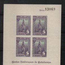 Sellos: VINEBRE- GESTE HISTORICOS DE CATALUNYA,- HOJITA DENTADA- VER FOTO. Lote 207361153