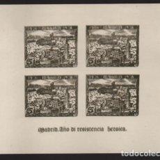 Sellos: MADRID. HOJITA 5 CTS. SIN DENTAR.- 1936 - 1938,- VER FOTO. Lote 207363777