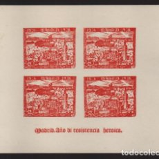 Sellos: MADRID. HOJITA 25 CTS. SIN DENTAR.- 1936 - 1938,- VER FOTO. Lote 207363875