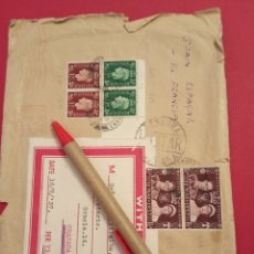 Sellos: 1937 CENSURA M. INGLATERRA-ESPAÑA GRANADA VÍA FRANCIA. Lote 207430065