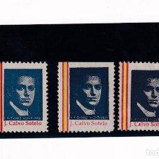 Sellos: 3 VARIEDADES AZUL CALVO SOTELO. Lote 207541062