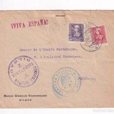 Sellos: BILBAO A PARIS 1939. CALVO SOTELO AL DORSO. CM BILBAO SECRETARIA Y CM IRUN. Lote 207541752