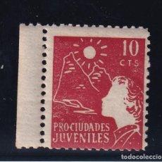 Sellos: PRO CIUDADES JUVENILES 10 CTS ROJO. CATOLICO. Lote 207543290