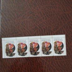 Sellos: 6 SELLOS XXXV FERIA DE BARCELONA 1967. Lote 207615761