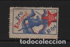 VIÑATA- 10 CTS.- PRO - KOMSOMOL-J.S.U. VER FOTO (Sellos - España - Guerra Civil - Viñetas - Usados)