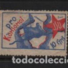 Sellos: VIÑATA- 10 CTS.- PRO - KOMSOMOL-J.S.U. VER FOTO. Lote 208001882