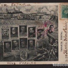 Sellos: POSTAL CIRCULADA A ENCINASOLA-HUELVA- AÑO 1938. C.M. HUELVA- VER FOTOS. Lote 208020422