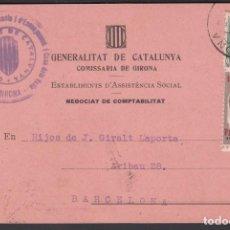 Sellos: TARJETA POSTAL, *GENERALITAT DE CATALUNYA, COMISSARIA DE GIRONA,*, VIÑETA PRO.INFANCIA.. Lote 208041632