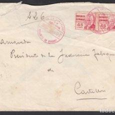 Sellos: CARTA DIRIGIDA A CASTELLÓN, MATASELLOS CORREO DE CAMPAÑA, ESTAFETA Nº 82, 20-MAR-1938. Lote 208043478