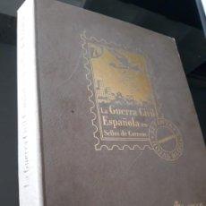 Sellos: ALBUM LA GUERRA CIVIL ESPAÑOLA EN SELLOS DE CORREOS EL MUNDO 2004 COMPLETO. Lote 208126376