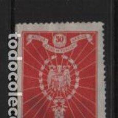Sellos: SEVILLA, 50 CTS-CAMARA OF. COMERCIO INDUSTRIA Y NAVEGACION- VER FOTO. Lote 208335413