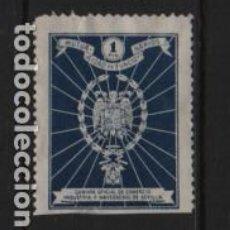 Sellos: SEVILLA, 1 PTA -CAMARA OF. COMERCIO INDUSTRIA Y NAVEGACION- VER FOTO. Lote 208335435