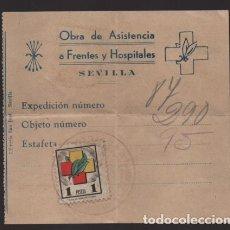 Sellos: SEVILLA,- OBRA DE ASISTENCIA FRENTES Y HOSPITALE MAS SELLO 1 PTA.- VER FOTO. Lote 208472046
